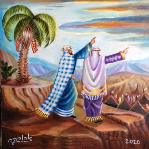 """ציורי תנ""""ך/ יהושע וכלב בן יפונה/ ציירה: אהובה קליין (c)"""